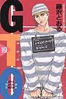オンライン書店ビーケーワン:GTO(講談社コミックス)