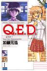 オンライン書店ビーケーワン:Q.E.D.(講談社コミックス)
