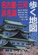 オンライン書店ビーケーワン:名古屋・三河・浜名湖