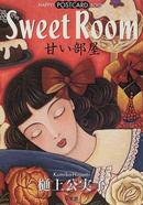 オンライン書店ビーケーワン:甘い部屋
