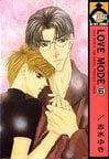 Love mode 6