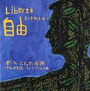 オンライン書店ビーケーワン:自由