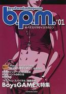 b.p.m.ボーイズパラダイスマガジン #01