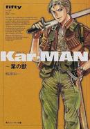 Kar‐MAN