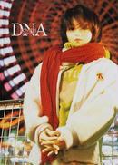 LOVER'S DNA―キャンディーガール1st.写真集