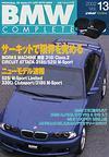 BMWコンプリート(立風書房)