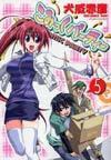 オンライン書店ビーケーワン:こみっくパーティー(Dengeki comics)