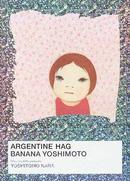 「アルゼンチンババア」  よしもとばなな