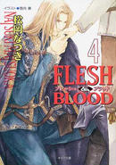 Flesh & blood 4