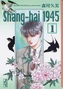 Shang-hail945 1