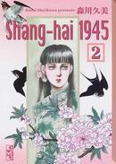 Shang-hail945 2
