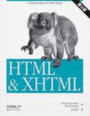 HTML&XHTML