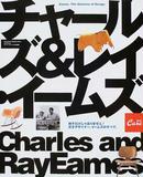 オンライン書店ビーケーワン:Eames‐th e universe of design