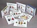 オンライン書店ビーケーワン:ぐりとぐらの絵本7冊セット