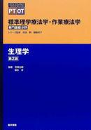 http://www.bk1.co.jp/bookimages/0237/023716740000.jpg