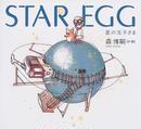 Star egg