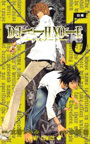 bk1: DEATH NOTE(5)