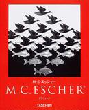 オンライン書店ビーケーワン:M・C・エッシャー