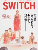 オンライン書店ビーケーワン:Switch