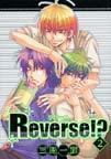 Reverse!? 2