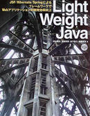 Light weight Java