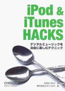 iPod & iTunes hacks