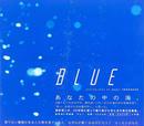 オンライン書店ビーケーワン:BLUE