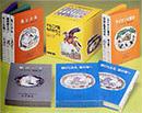 オンライン書店ビーケーワン:ナルニア国ものがたり(全7巻セット)