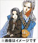 山田章博・十二国記(2006年度カレンダー)