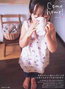 オンライン書店ビーケーワン:Come home! Vol.2