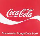 オンライン書店ビーケーワン:コカ・コーラCMソングデータブック