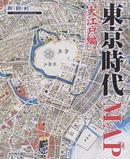 tokyo jidai MAP