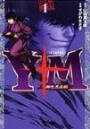 Y十M(ワイじゅうエム) 1