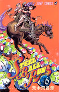 Steel ball run Vol.6
