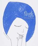 オンライン書店ビーケーワン:ガラスのジゼル