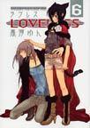 LOVELESS 6