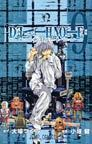 DEATH NOTE (9)の書影