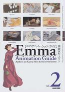 オンライン書店ビーケーワン:エマ・アニメーションガイド Vol.2