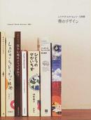 オンライン書店ビーケーワン:帯のデザイン