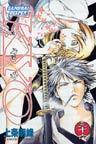 オンライン書店ビーケーワン:Samurai deeper Kyo 36