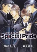 Special Pride