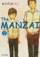 オンライン書店ビーケーワン:The manzai 2
