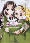 銃姫1 表紙