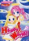 オンライン書店ビーケーワン:Happy world! 10