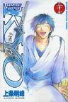 オンライン書店ビーケーワン:Samurai deeper Kyo 37