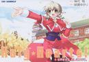 オンライン書店ビーケーワン:Holy☆Hearts! 1