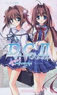 D.C.�U〜ダ・カーポ�U〜春風のアルティメットバトル!  PARADIGM NOVELS