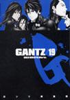オンライン書店ビーケーワン:GANTZ 19