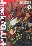 .hack  G.U.+ 1