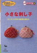 オンライン書店ビーケーワン:小さな刺し子